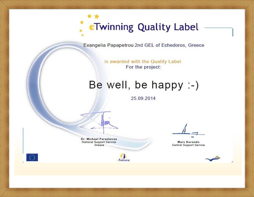 national label 2014