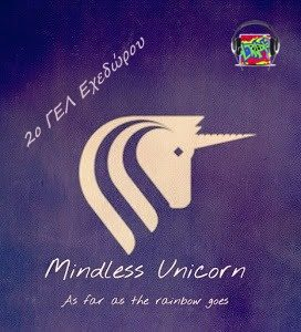 Mindless Unicorn1
